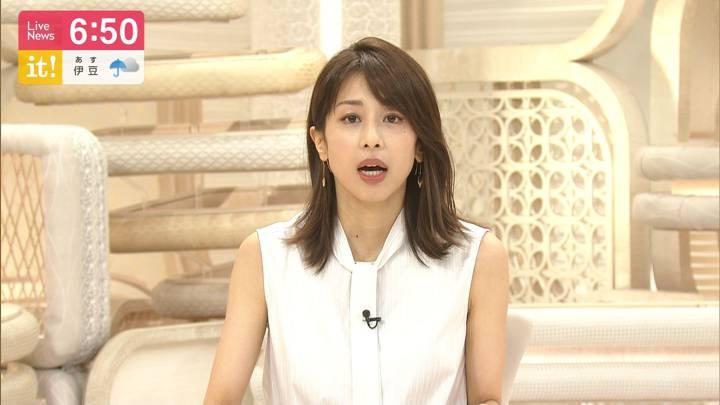 2020年09月08日加藤綾子の画像23枚目