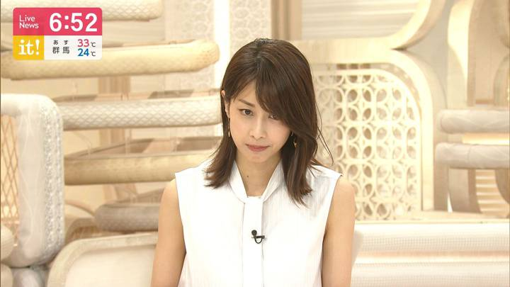 2020年09月08日加藤綾子の画像24枚目