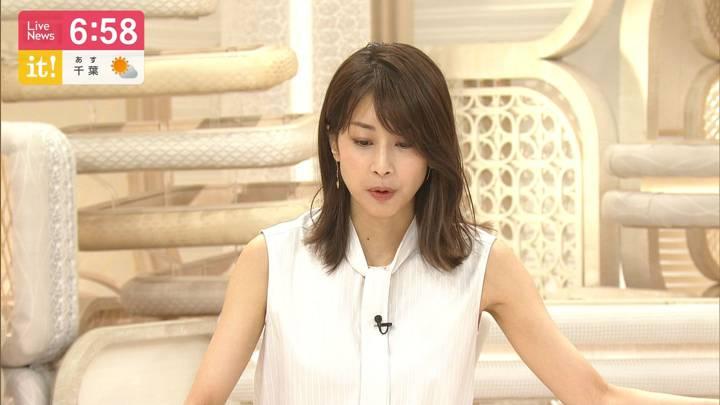 2020年09月08日加藤綾子の画像25枚目
