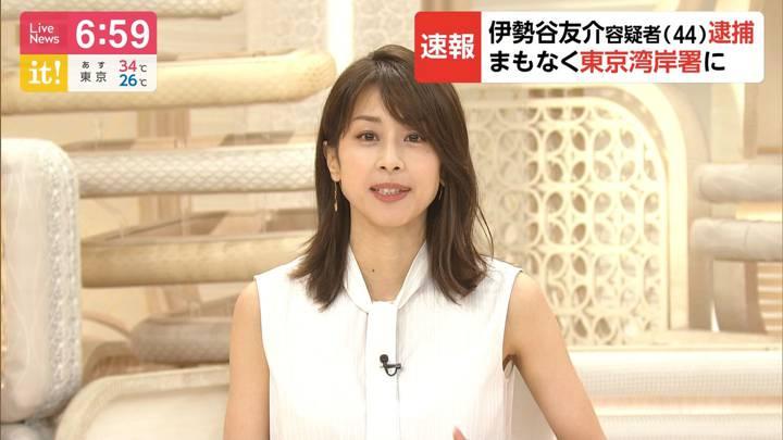 2020年09月08日加藤綾子の画像26枚目