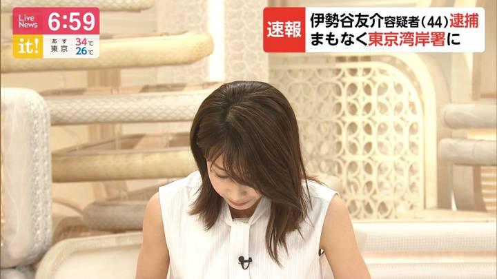 2020年09月08日加藤綾子の画像27枚目