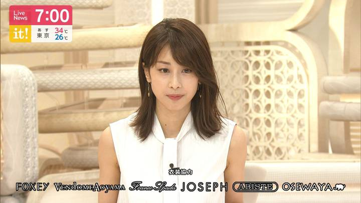 2020年09月08日加藤綾子の画像28枚目