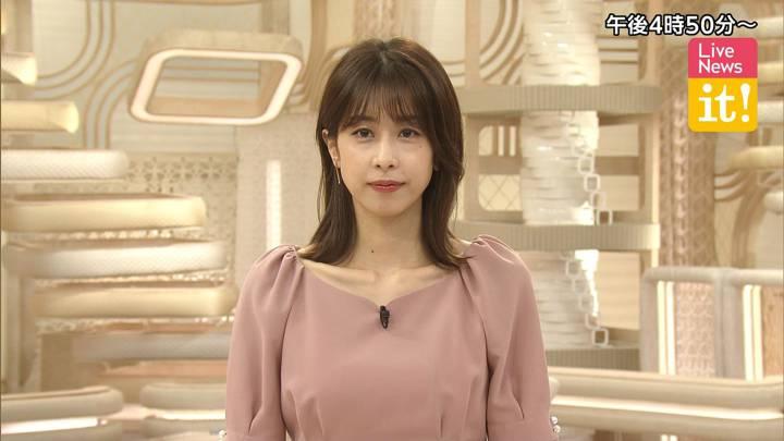 2020年09月09日加藤綾子の画像01枚目