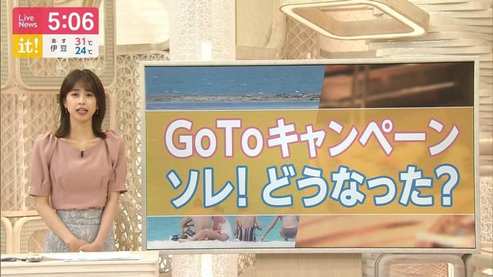 2020年09月09日加藤綾子の画像08枚目
