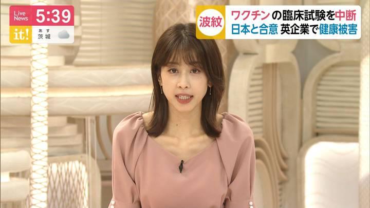 2020年09月09日加藤綾子の画像13枚目