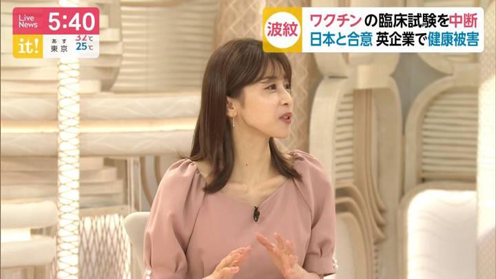 2020年09月09日加藤綾子の画像14枚目
