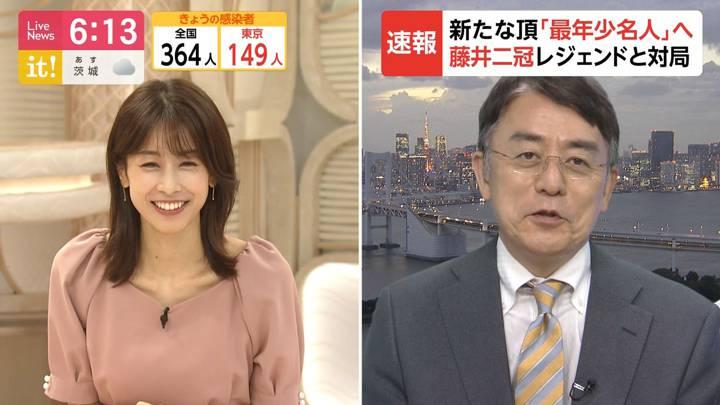 2020年09月09日加藤綾子の画像17枚目