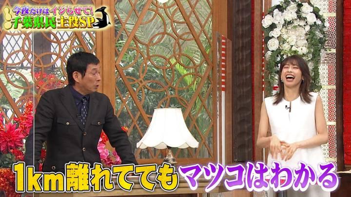 2020年09月09日加藤綾子の画像22枚目
