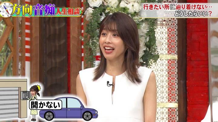2020年09月09日加藤綾子の画像24枚目