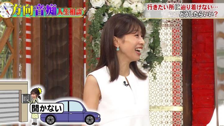 2020年09月09日加藤綾子の画像25枚目