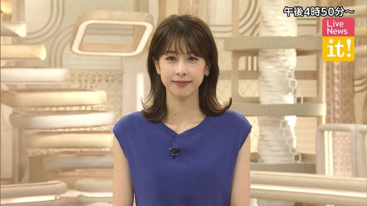 2020年09月11日加藤綾子の画像01枚目