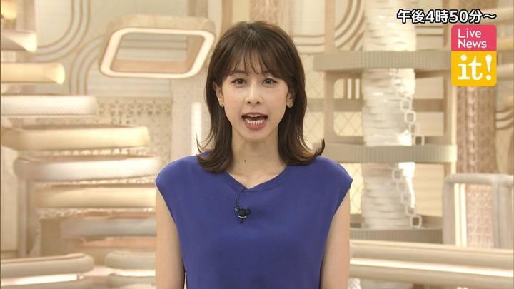 2020年09月11日加藤綾子の画像02枚目