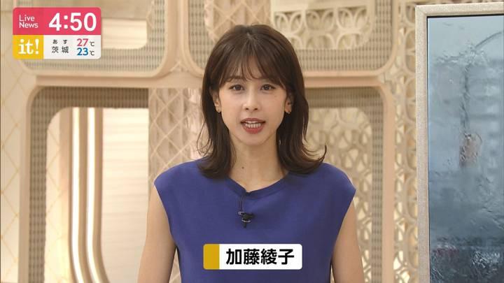 2020年09月11日加藤綾子の画像04枚目