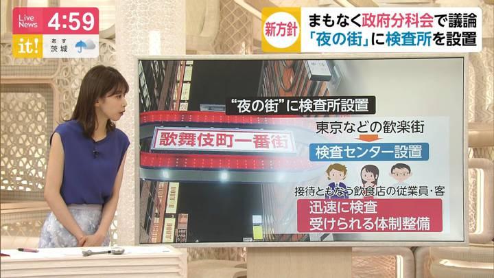 2020年09月11日加藤綾子の画像07枚目