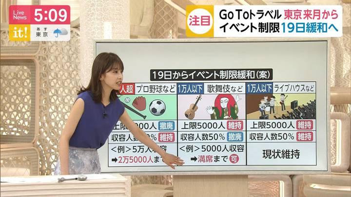 2020年09月11日加藤綾子の画像11枚目