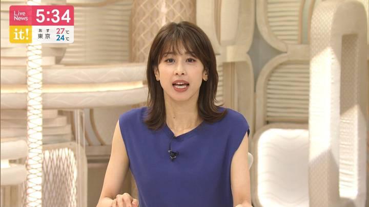 2020年09月11日加藤綾子の画像14枚目