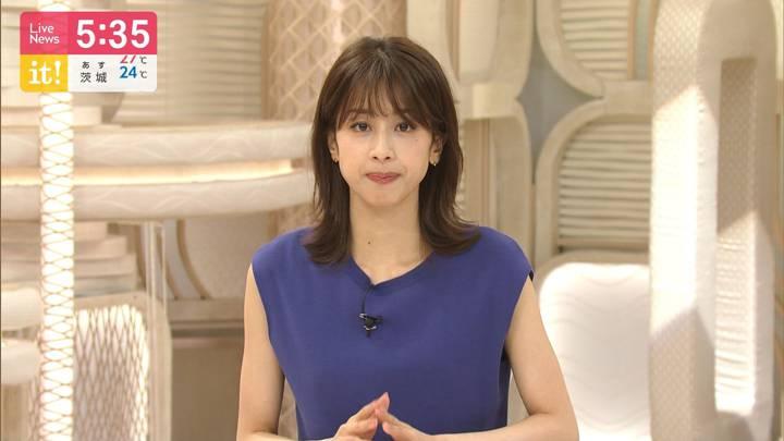 2020年09月11日加藤綾子の画像15枚目