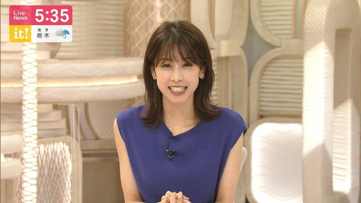 2020年09月11日加藤綾子の画像16枚目