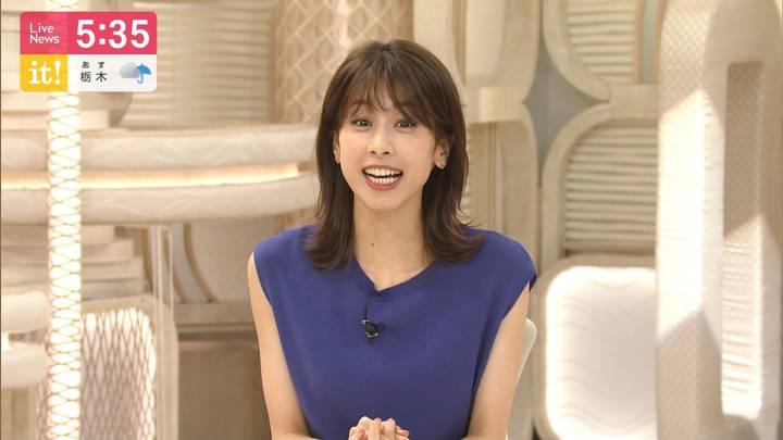 2020年09月11日加藤綾子の画像17枚目