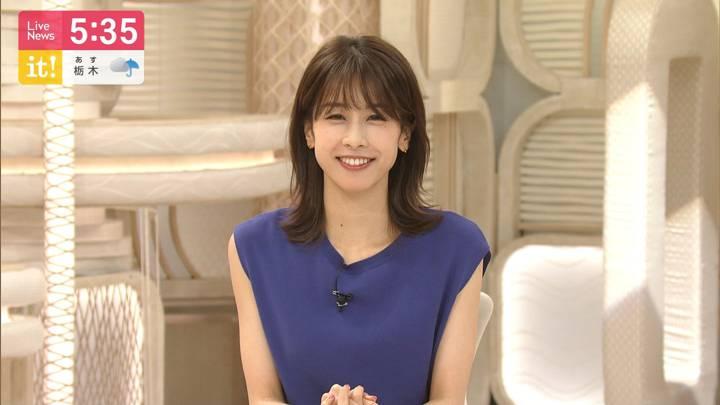 2020年09月11日加藤綾子の画像18枚目