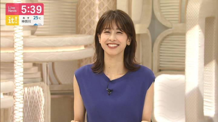 2020年09月11日加藤綾子の画像19枚目