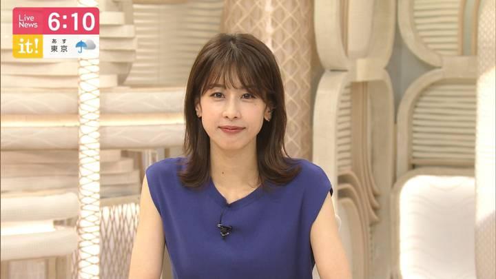 2020年09月11日加藤綾子の画像20枚目