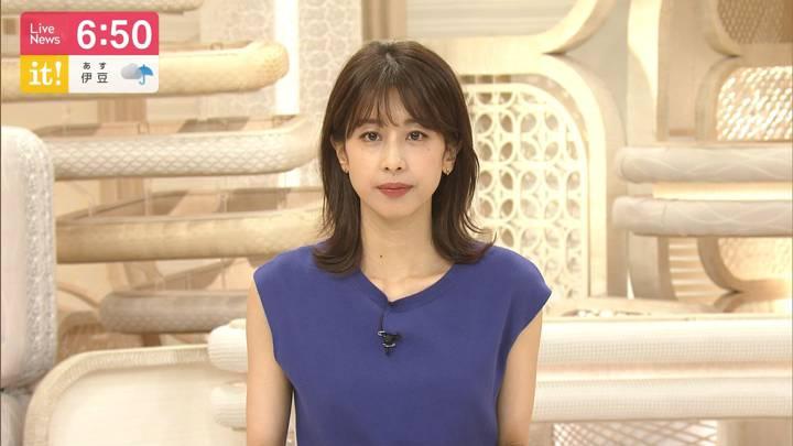 2020年09月11日加藤綾子の画像21枚目