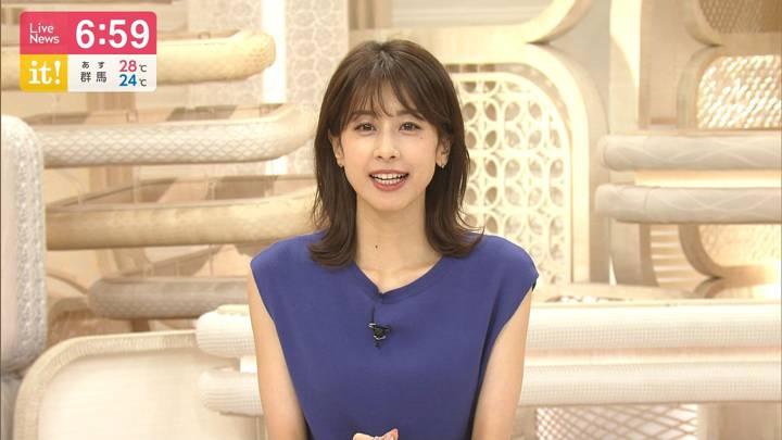 2020年09月11日加藤綾子の画像22枚目