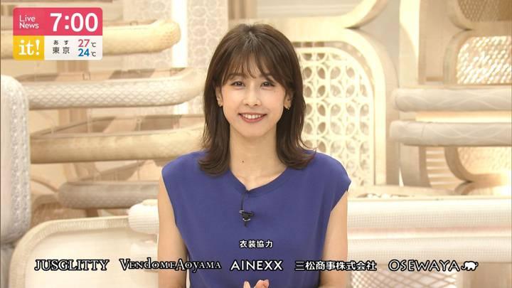 2020年09月11日加藤綾子の画像24枚目
