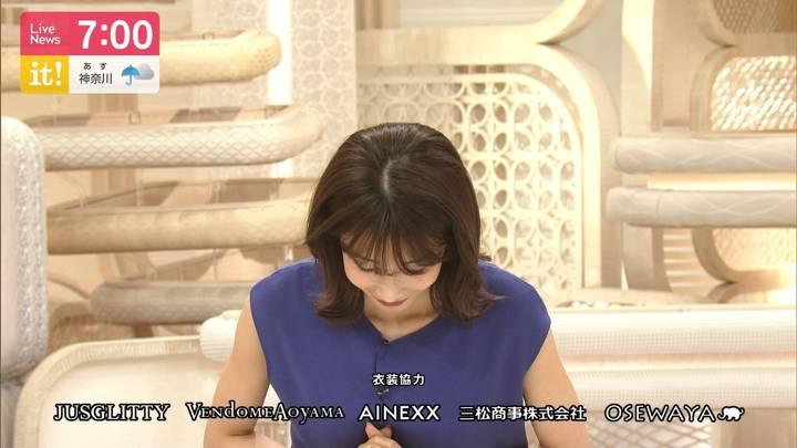 2020年09月11日加藤綾子の画像25枚目