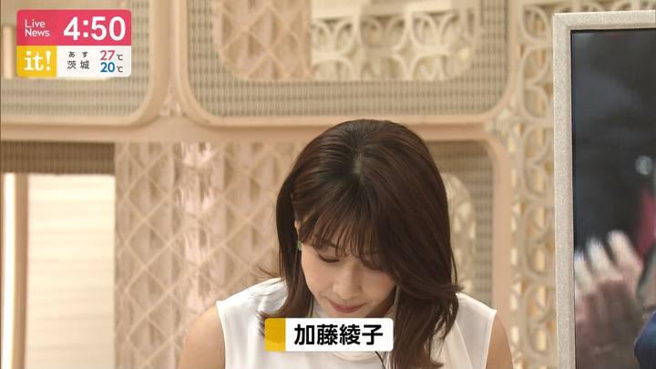 2020年09月14日加藤綾子の画像04枚目