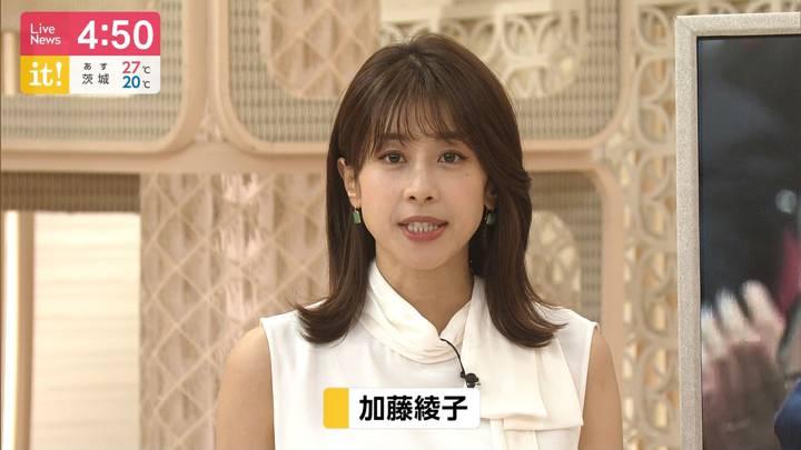 2020年09月14日加藤綾子の画像05枚目