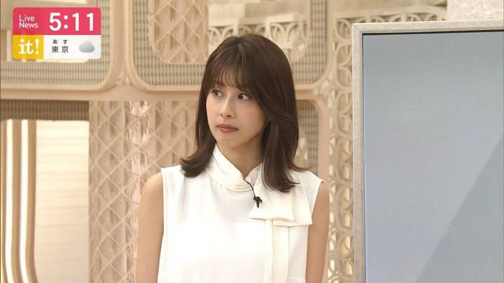 2020年09月14日加藤綾子の画像08枚目