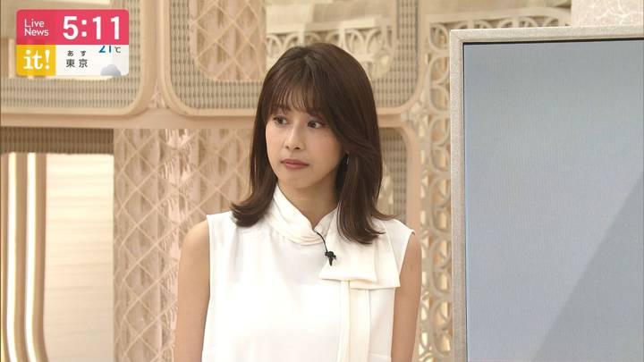 2020年09月14日加藤綾子の画像09枚目
