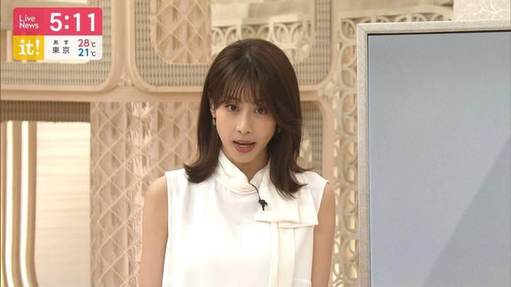 2020年09月14日加藤綾子の画像10枚目