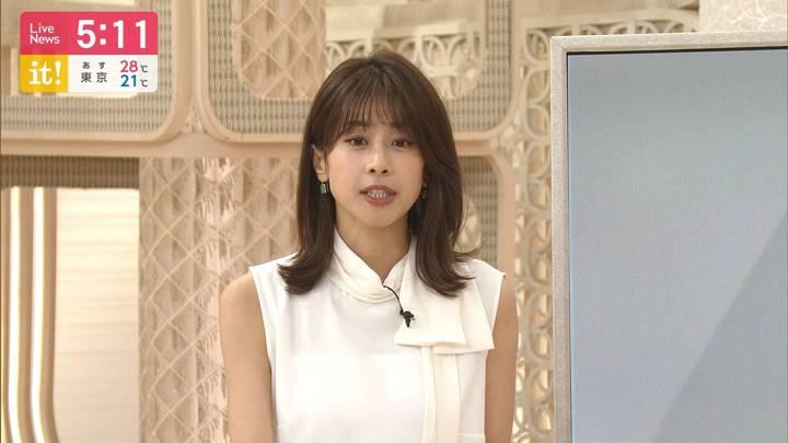 2020年09月14日加藤綾子の画像11枚目