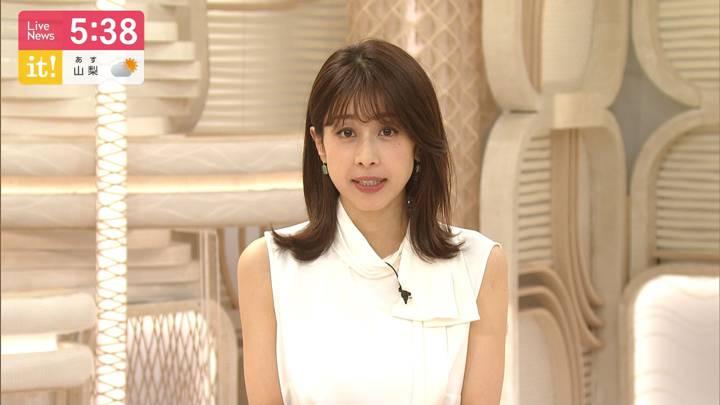 2020年09月14日加藤綾子の画像14枚目