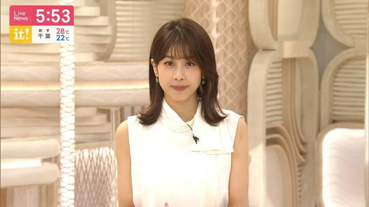 2020年09月14日加藤綾子の画像16枚目