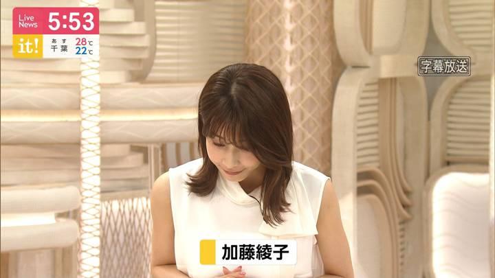 2020年09月14日加藤綾子の画像17枚目