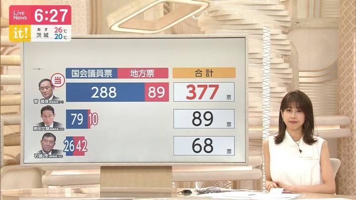 2020年09月14日加藤綾子の画像20枚目