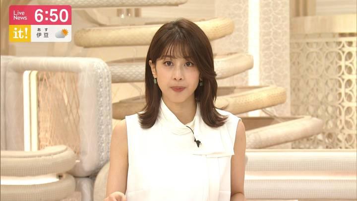 2020年09月14日加藤綾子の画像21枚目