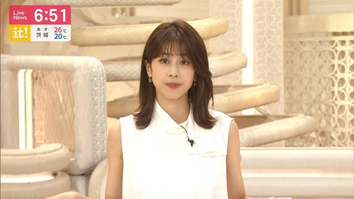 2020年09月14日加藤綾子の画像22枚目
