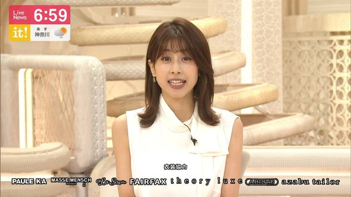 2020年09月14日加藤綾子の画像25枚目