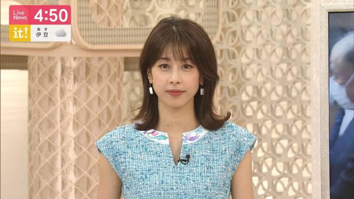 2020年09月15日加藤綾子の画像03枚目