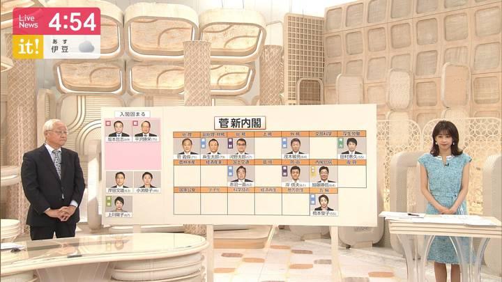 2020年09月15日加藤綾子の画像05枚目