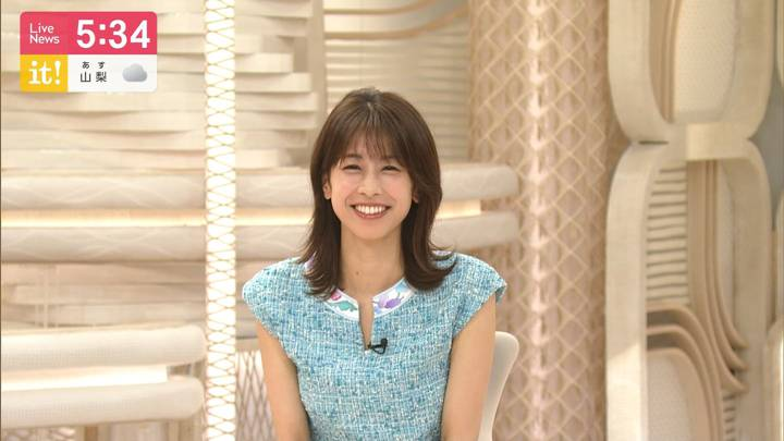 2020年09月15日加藤綾子の画像09枚目