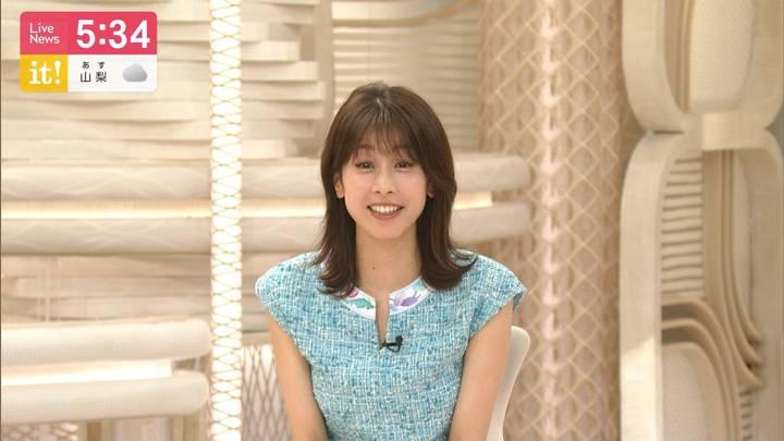 2020年09月15日加藤綾子の画像10枚目