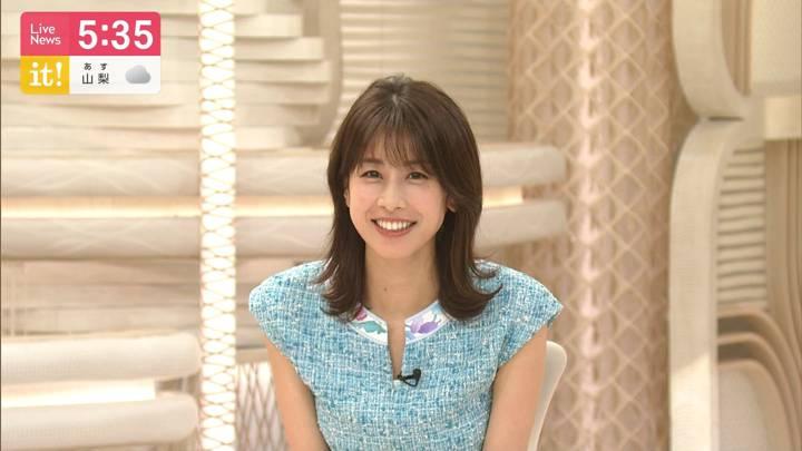 2020年09月15日加藤綾子の画像11枚目