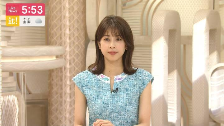 2020年09月15日加藤綾子の画像13枚目