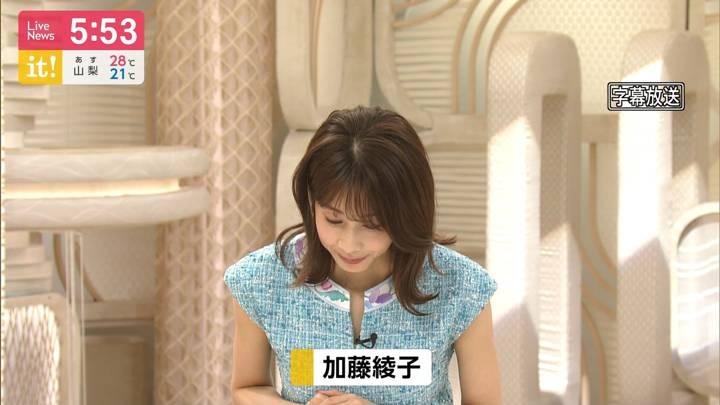 2020年09月15日加藤綾子の画像14枚目